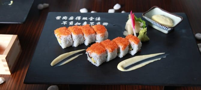 Katie-Pie and the Case of the Costly Sushi