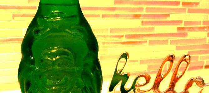 Caveman Beer Reviews: Lucky Buddha